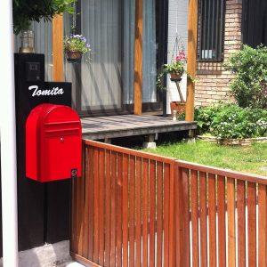 キシラデコール フェンス 枕木 第8回 応募作品 表札 郵便ポスト 施工例